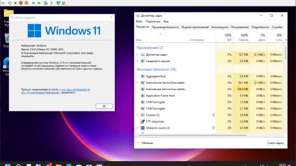 Windows 11 работает быстрее Windows 10